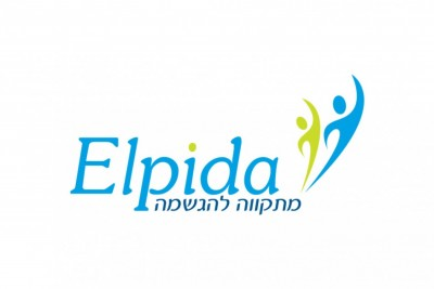 39 elpida logo design business consulting company 39 by for Consulting company logo